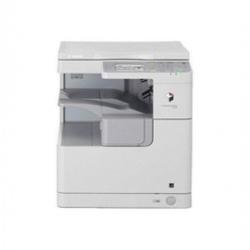 Photocopieuse - Imprimante - Scanner IR 2520 Simple - Laser - Blanc