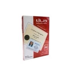 Pochettes De Plastification A4 - 100 Feuilles - Transparent