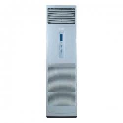 SMART Climatiseur Vertical - STF-24/33 - 3 CV - Blanc - Garantie 12 mois