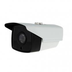 Caméra AHD métallique